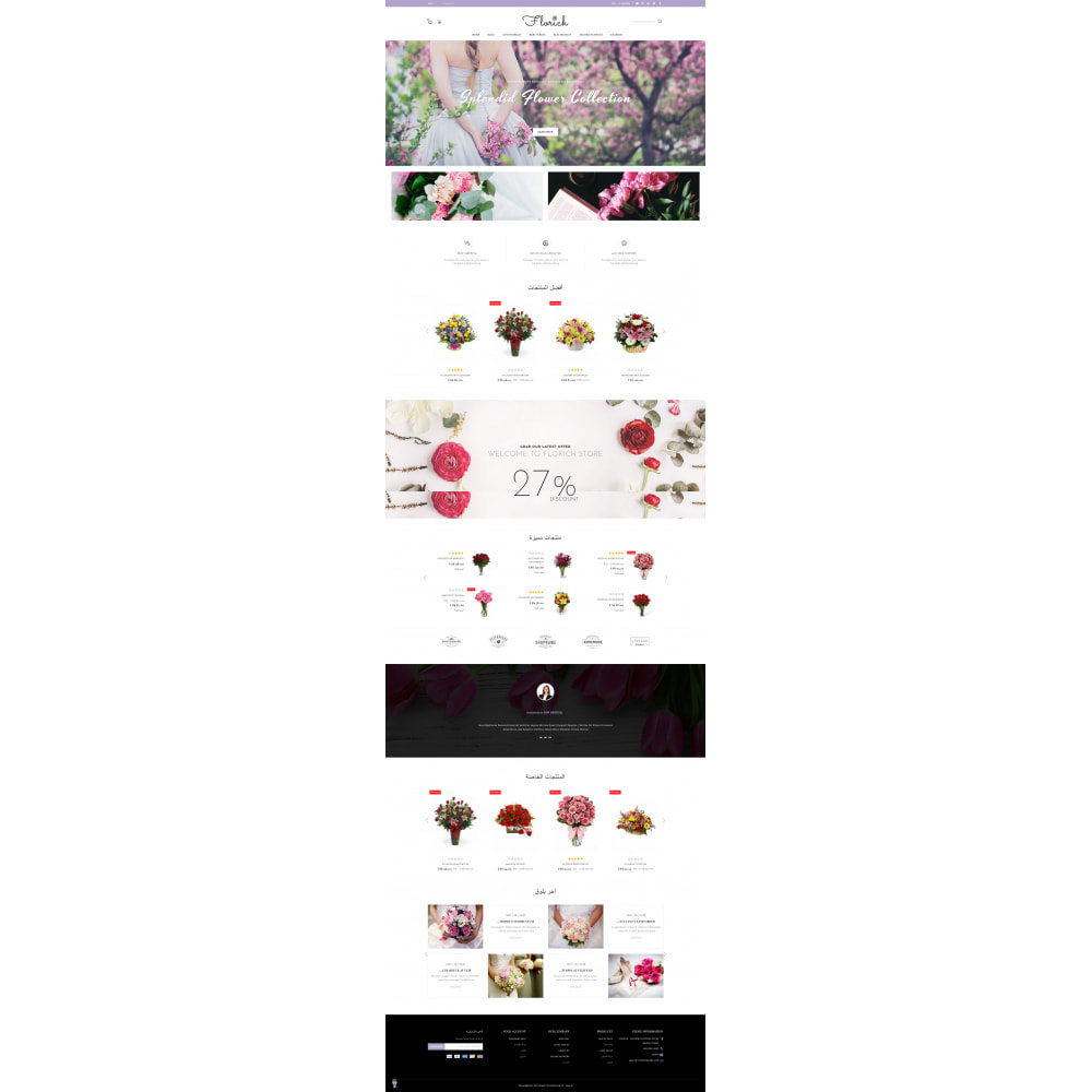 theme - Gifts, Flowers & Celebrations - Florich - Wedding Flowers Store - 10
