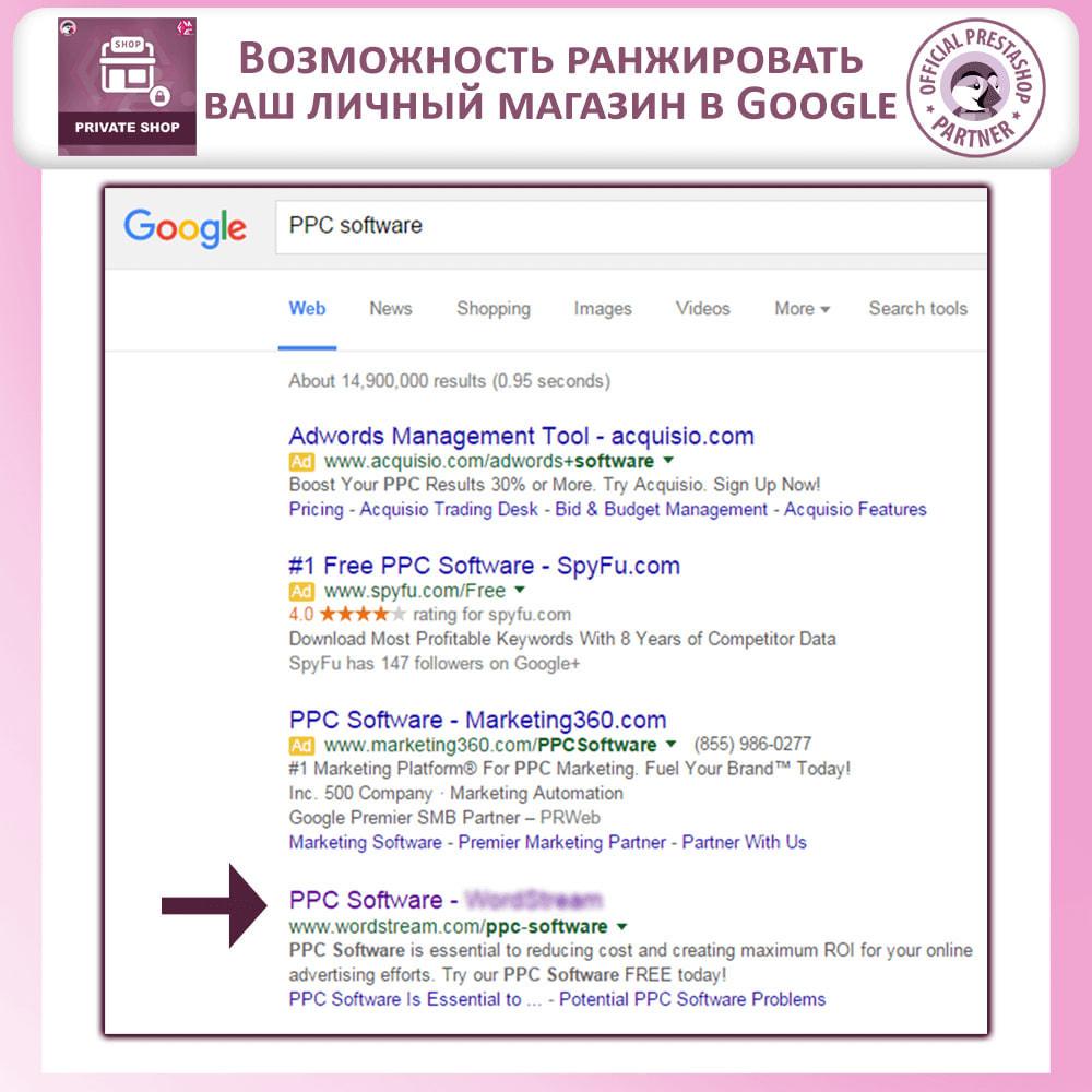 module - Закрытых и рекламных распродаж - Частный магазин - Войти, чтобы увидеть товары/магазин - 6