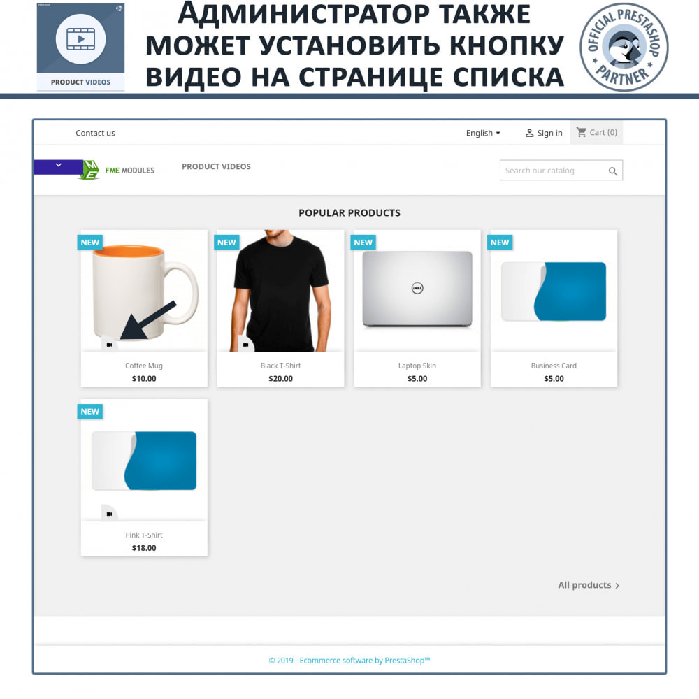 module - Видеоролики и Музыка - Product Videos - Upload or Embed YouTube, Vimeo - 2