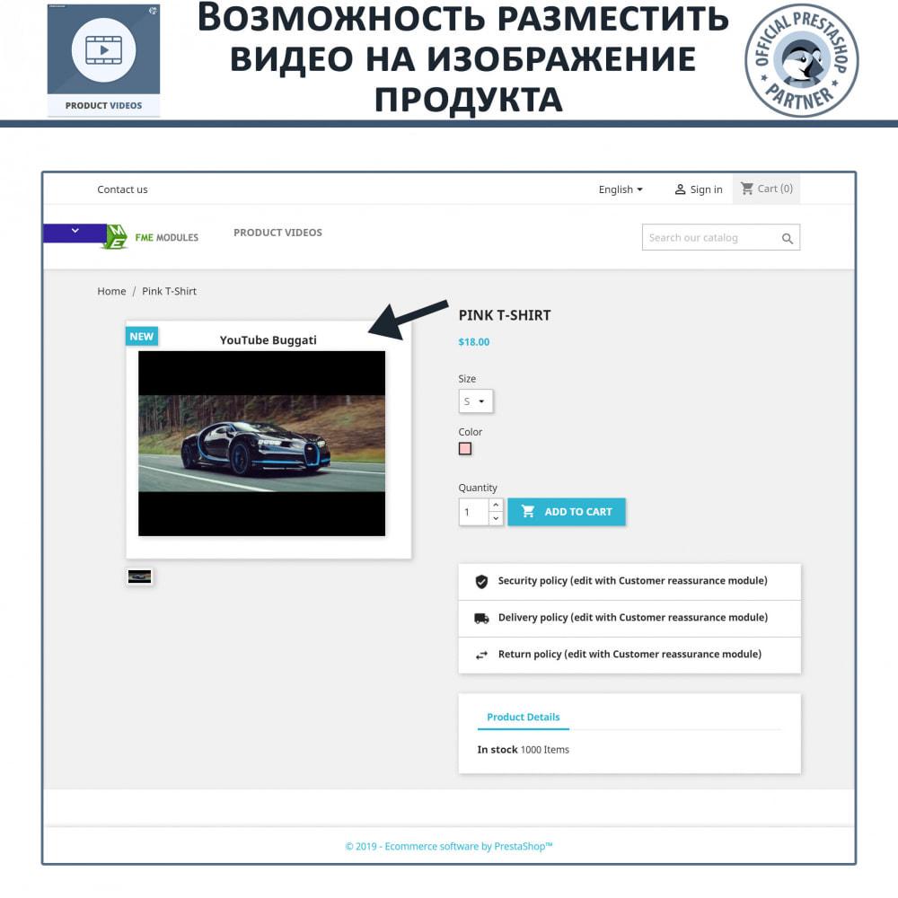 module - Видеоролики и Музыка - Product Videos - Upload or Embed YouTube, Vimeo - 3