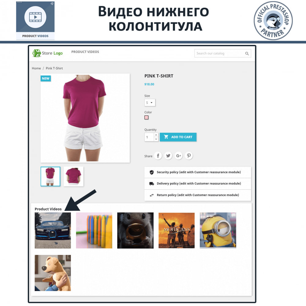 module - Видеоролики и Музыка - Product Videos - Upload or Embed YouTube, Vimeo - 6