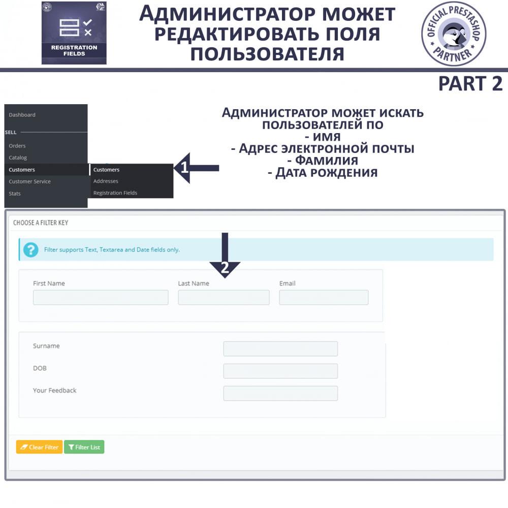 module - Pегистрации и оформления заказа - Пользовательские поля регистрации - проверки - 8