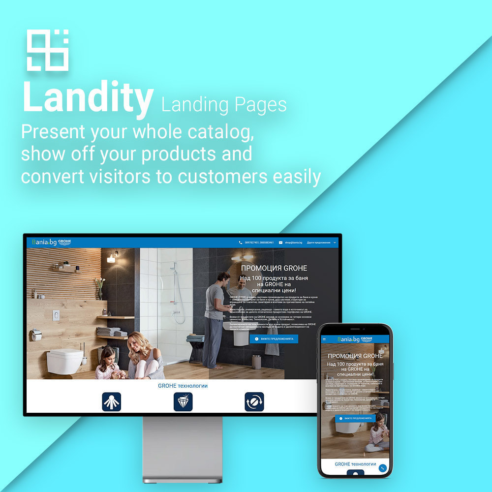 module - Promotions & Gifts - Landity | Landing Pages Done Right! - 1