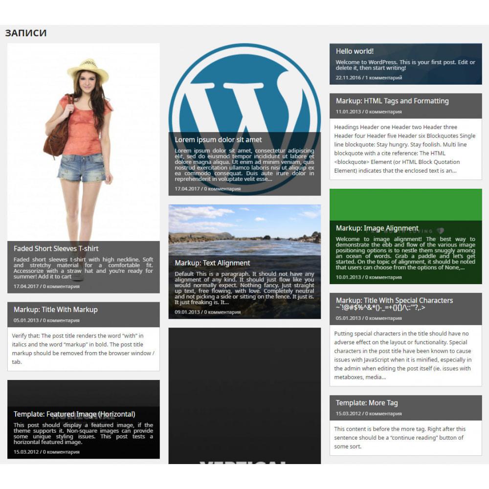 module - Блог, форумов и новостей - Двусторонняя интеграция PrestaShop и WordPress - 2