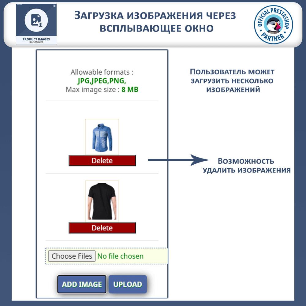 module - Показ товаров - Изображения продуктов по Клиенты - 7