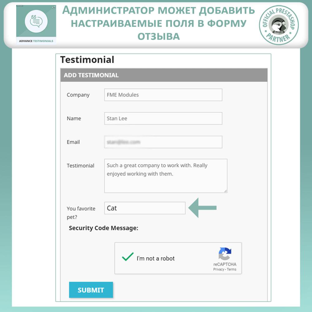 module - Отзывы клиентов - Продвинутый Отзывы - Отзывы клиентов с изображениями - 10