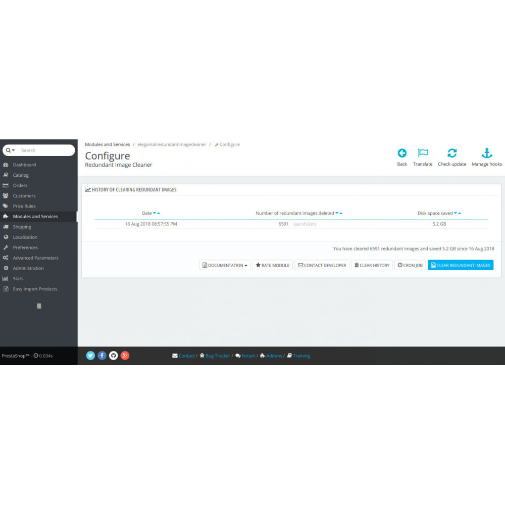 module - Повышения эффективности сайта - Redundant Image Cleaner - 3