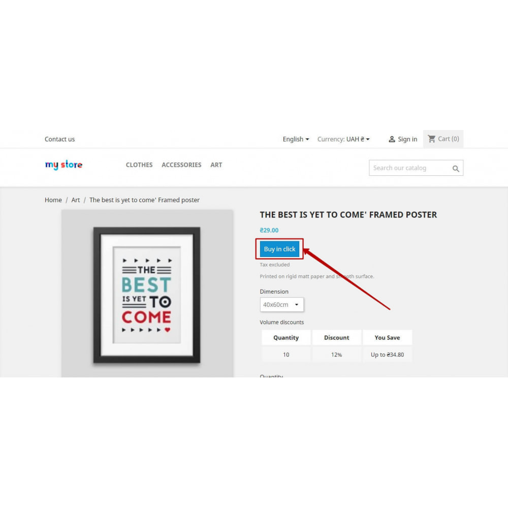 module - Express Checkout Process - Quick Order Form - Easy Buy in one click - 10