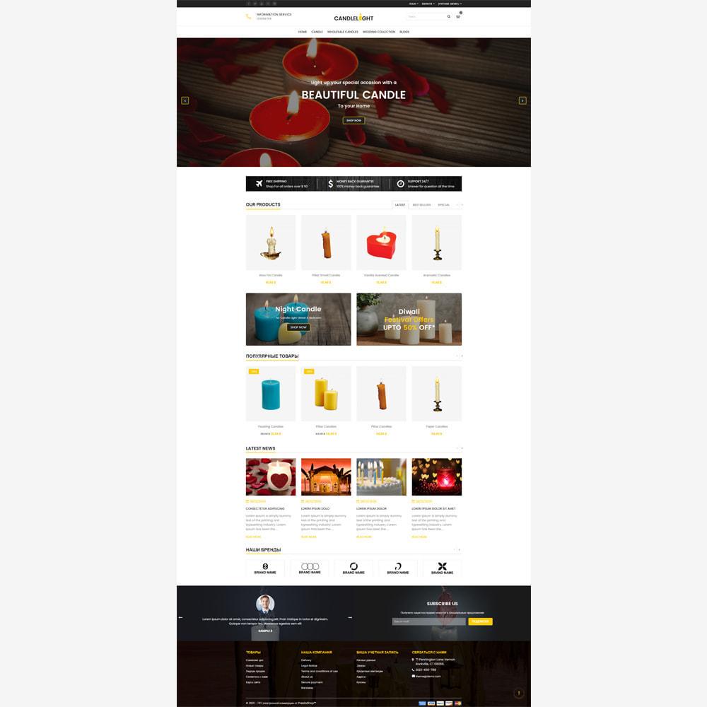 theme - Подарки, Цветы и праздничные товары - Свеча - Отзывчивый Магазин - 2