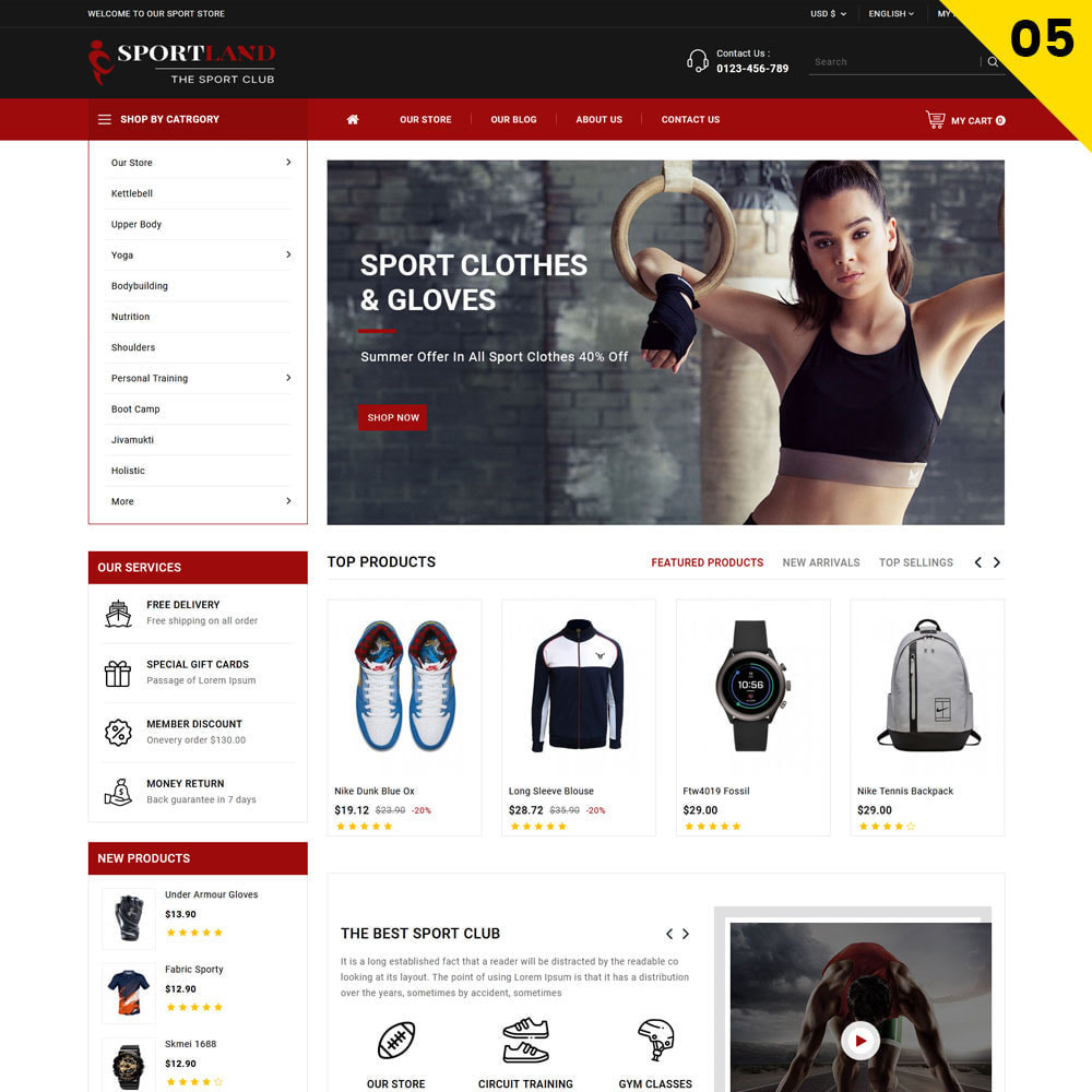theme - Sports, Activities & Travel - Sport Land - The Mega Sport Store - 7