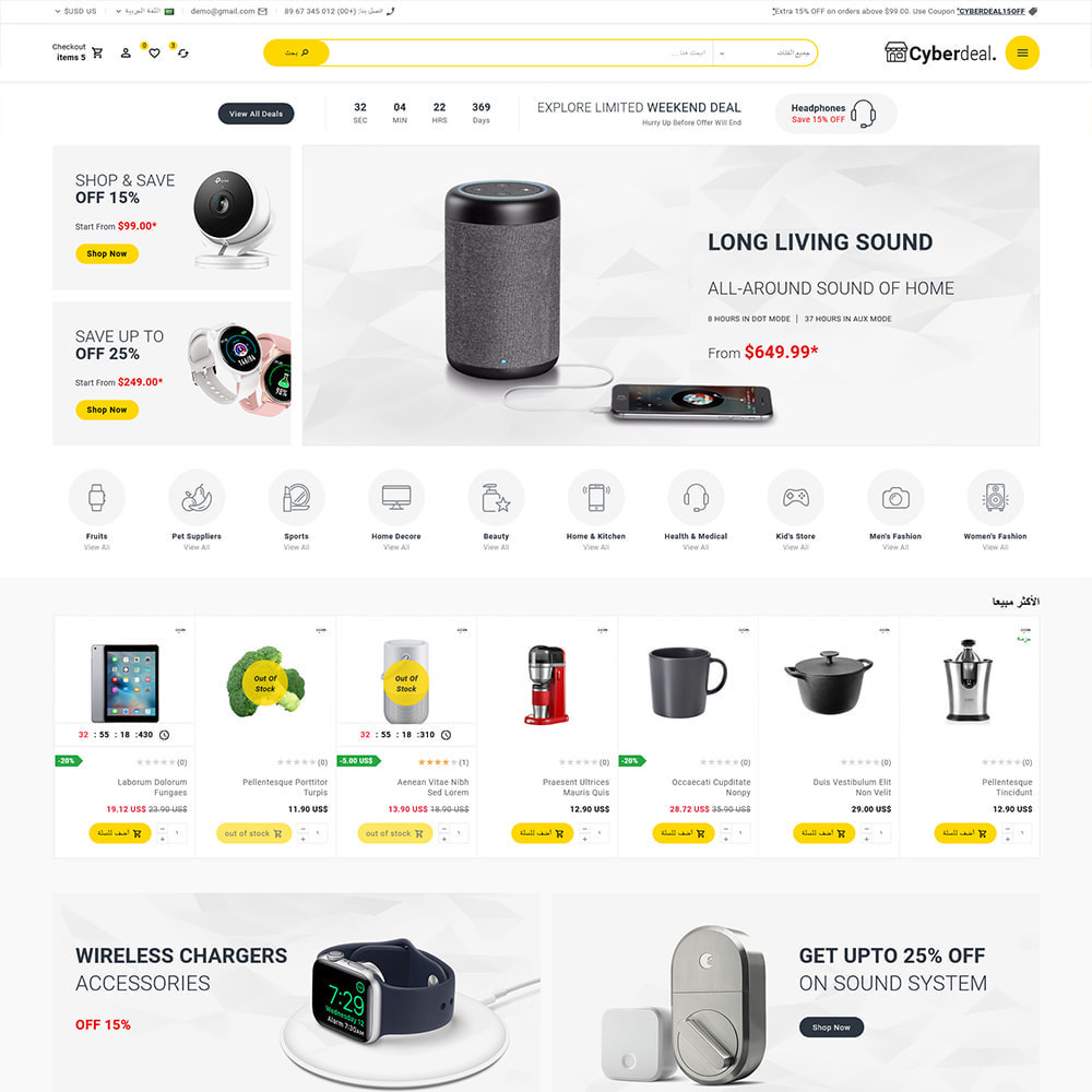 theme - Electronique & High Tech - Cyberdeal - Electronic Super Store - 9