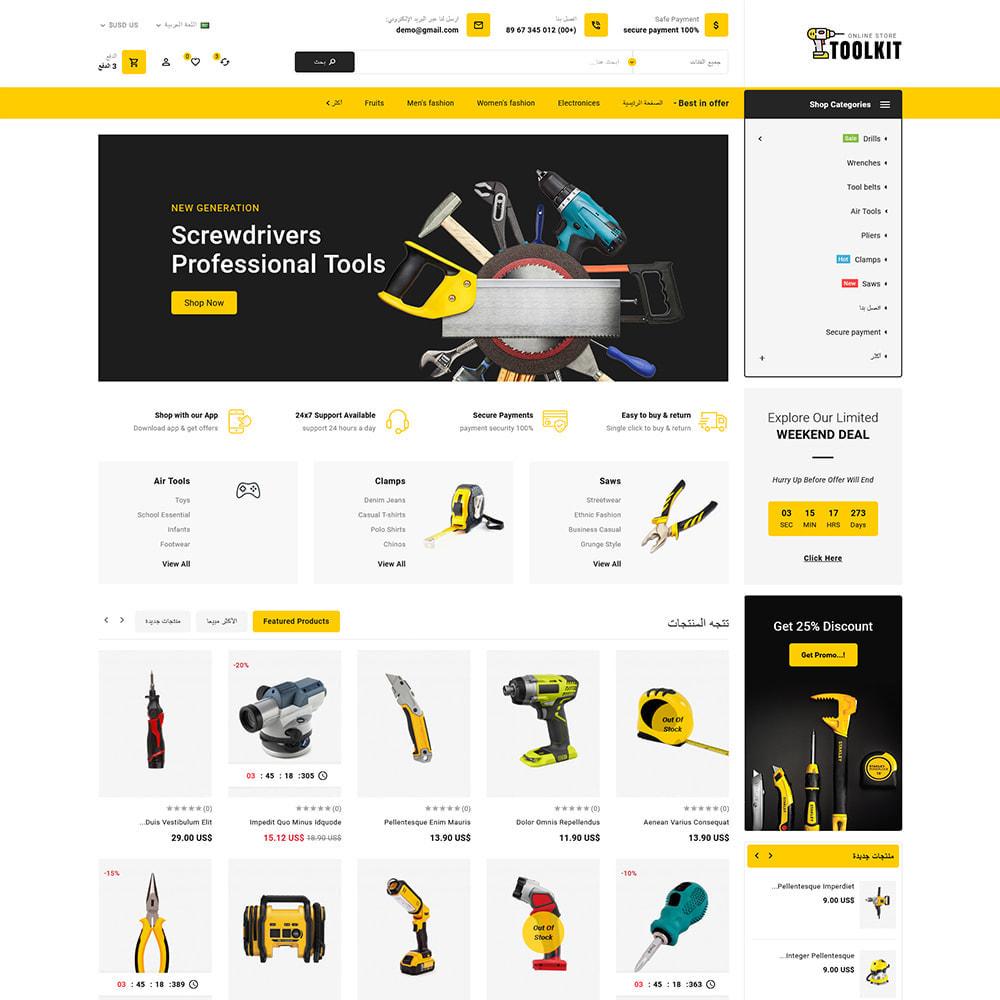 theme - Electronics & Computers - Toolkit - Mega Tools Store - 3