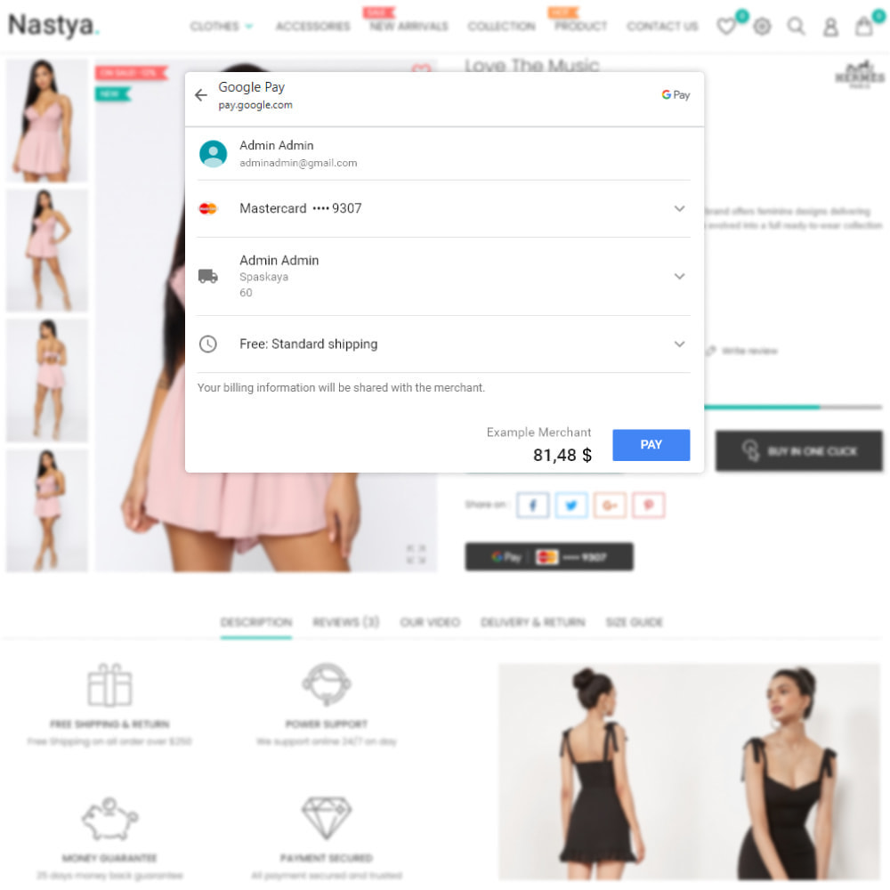 module - Оплата банковской картой или с помощью электронного кошелька - Google Pay - 1 Click Checkout - 3