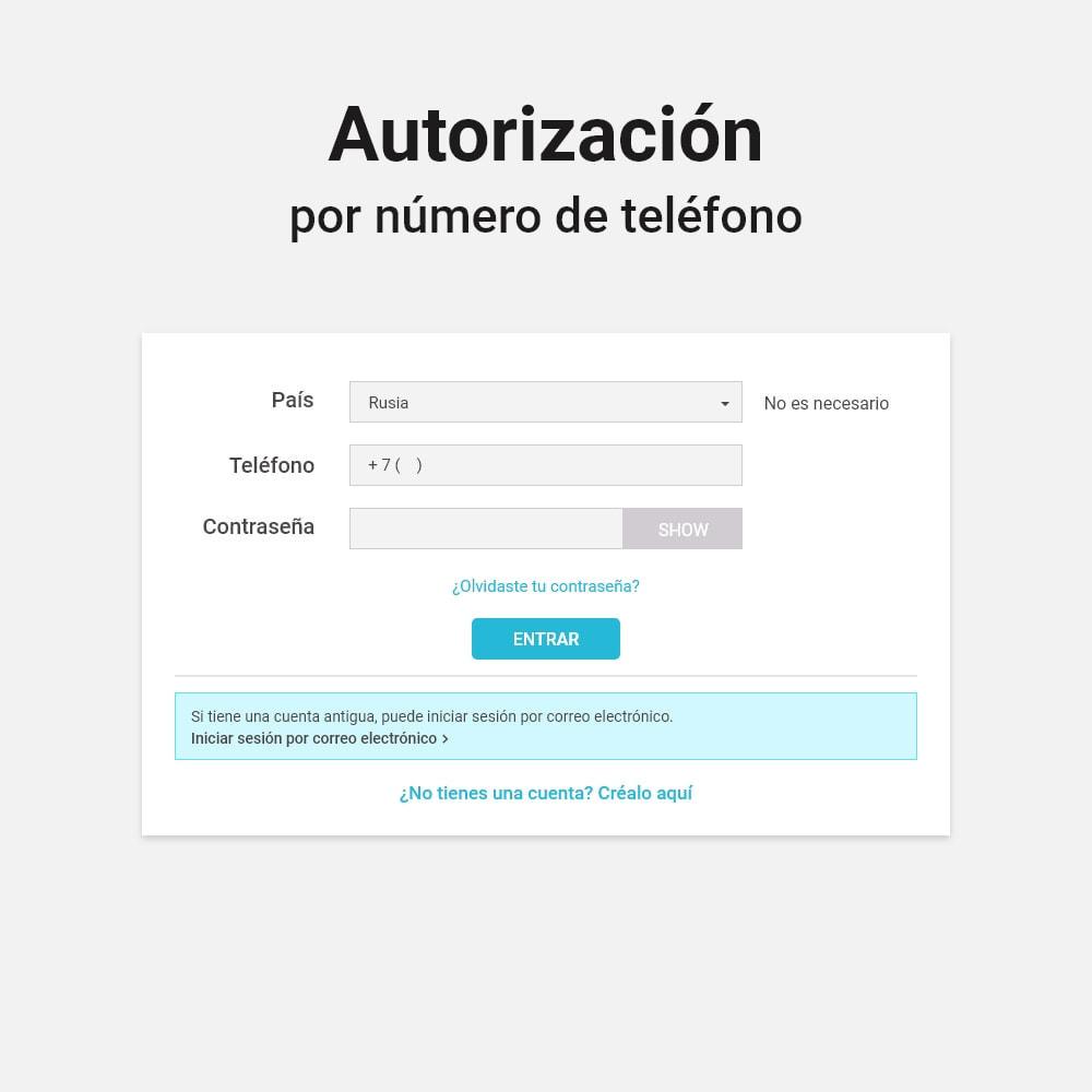 module - Botones de inicio de Sesión/Conexión - Inicio de sesión y registro por número de teléfono - 2