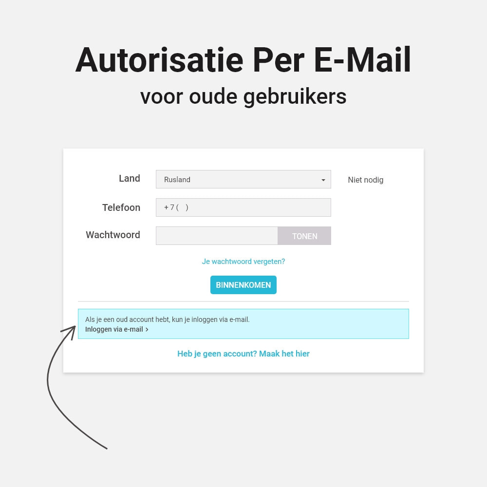 module - Inloggen - Log in en registreer op telefoonnummer - 3