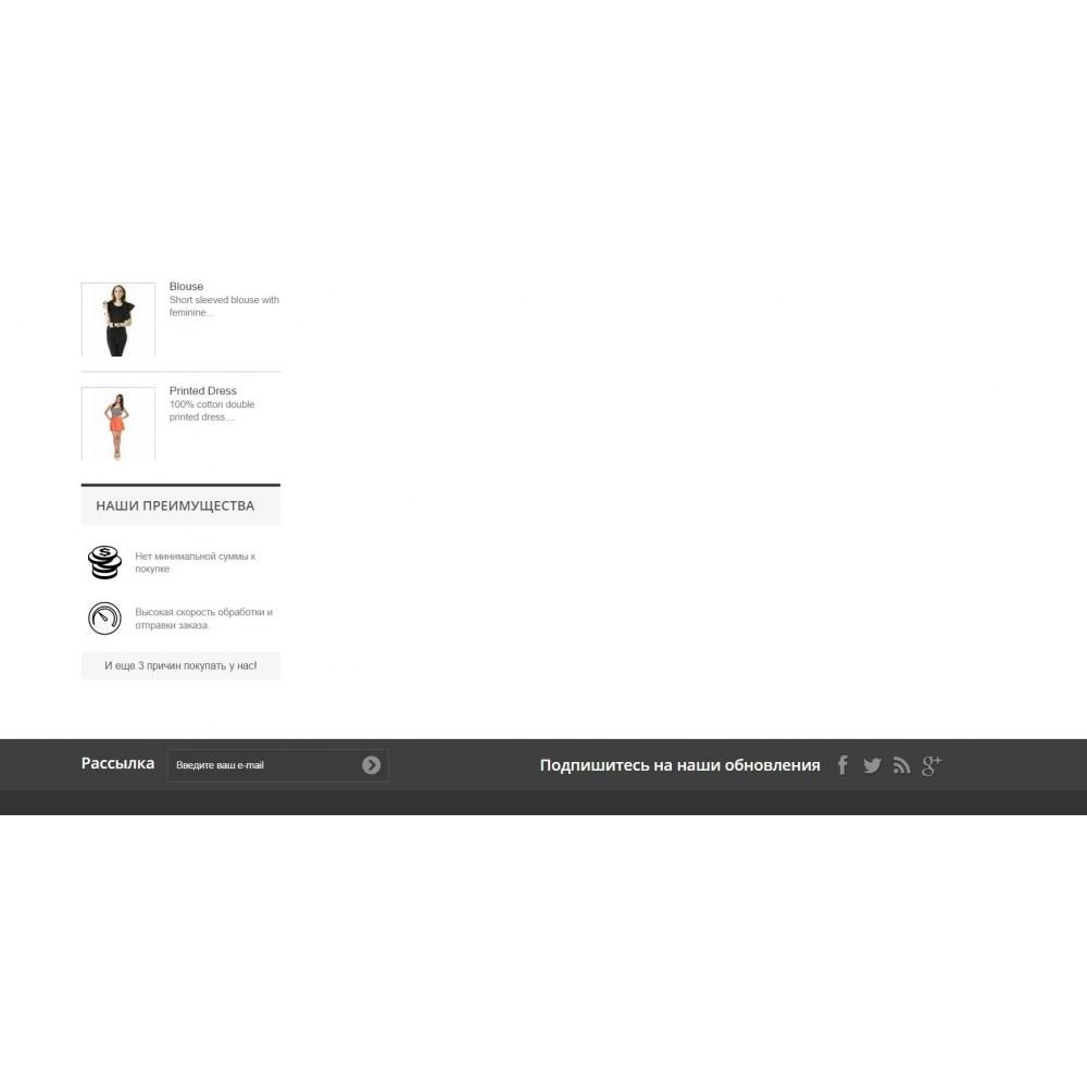 module - Дополнительной информации и вкладок товара - Блок преимуществ - 1