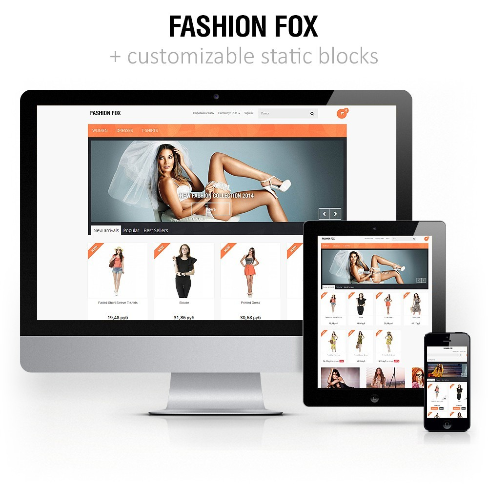 theme - Мода и обувь - Fashion Fox Prestashop 1.6 Responsive - 1