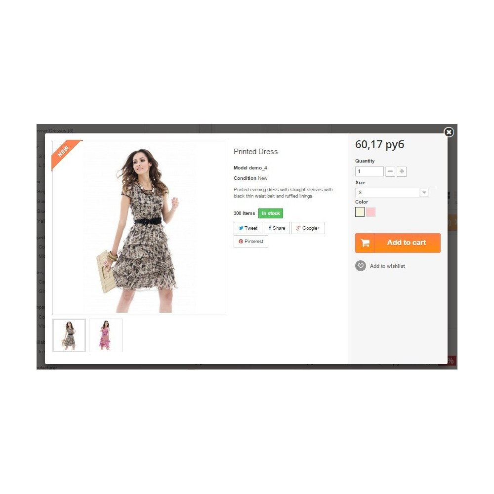 theme - Мода и обувь - Fashion Fox Prestashop 1.6 Responsive - 5