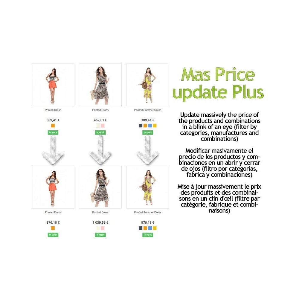 module - Modifica rapida & di massa - Mass Price Update Plus - 1