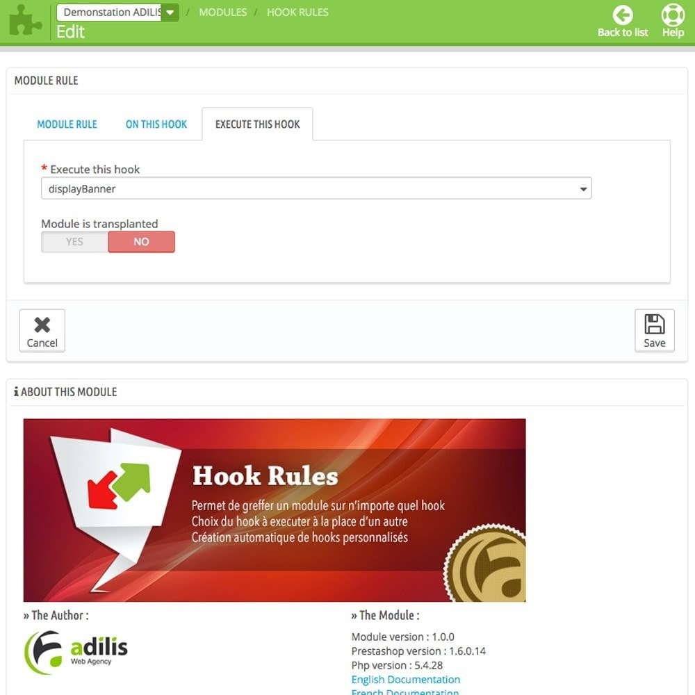module - Administrative Tools - Hook Rules - 4