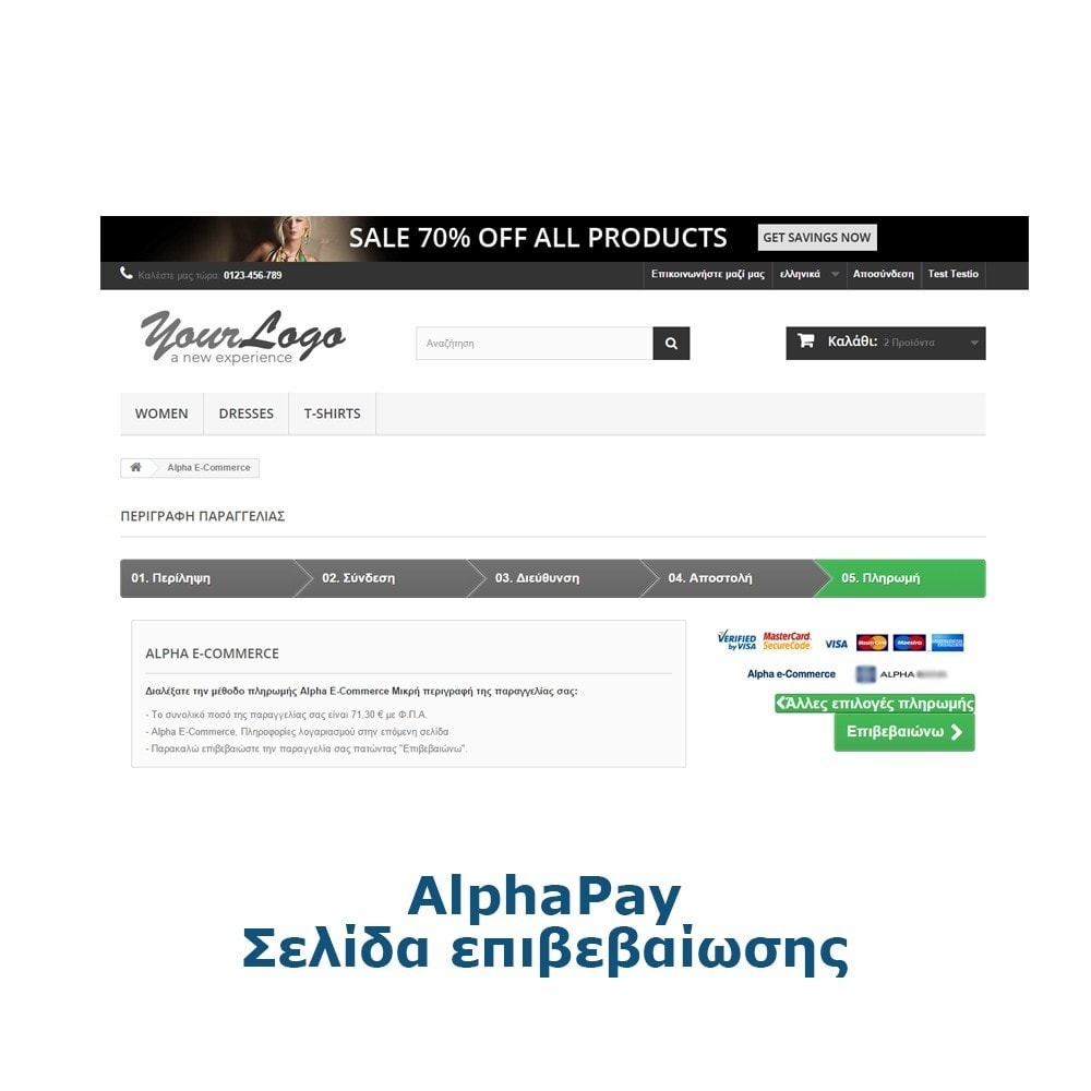 module - Payment by Card or Wallet - AlphaPay - 6