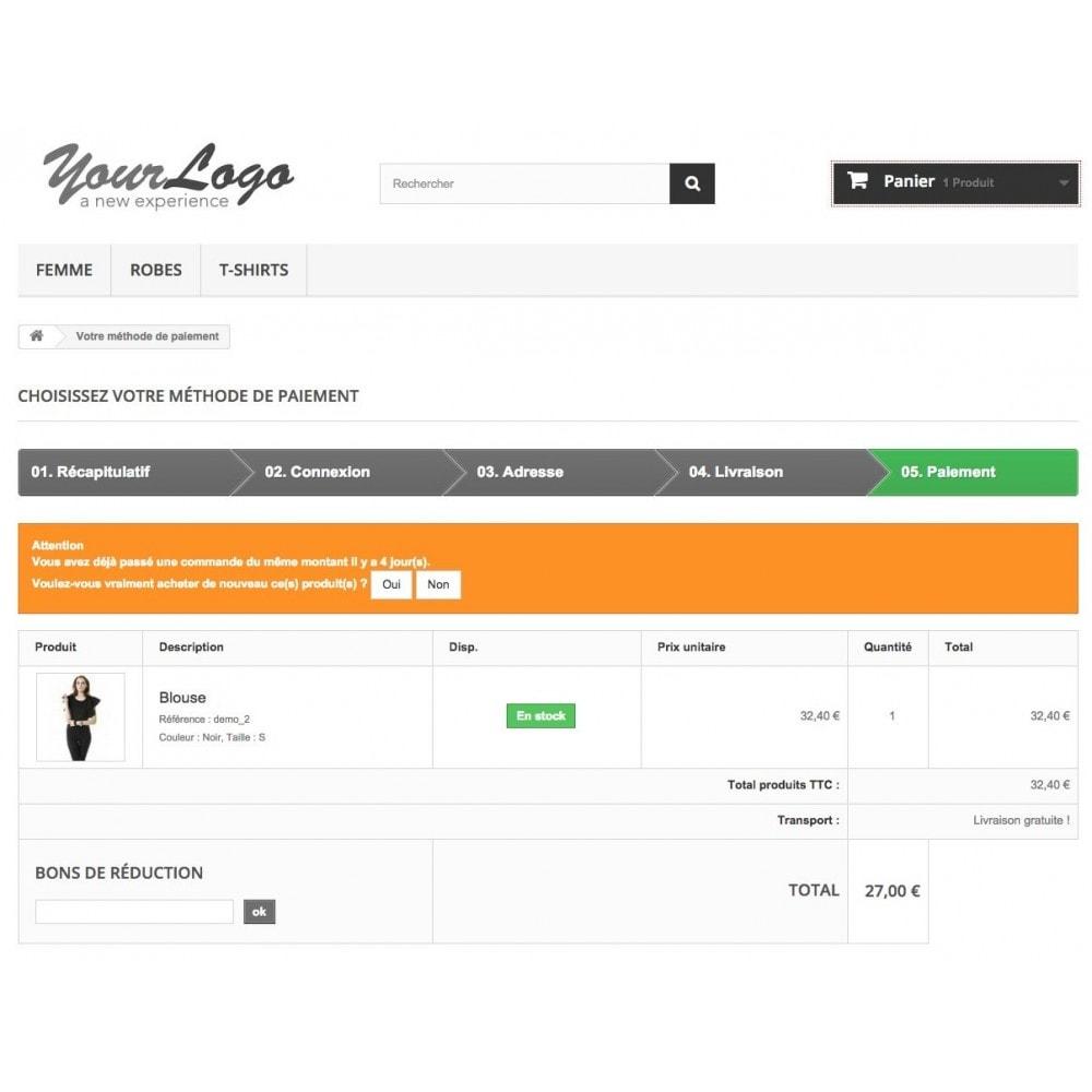 module - Pегистрации и оформления заказа - Duplicate order - 1
