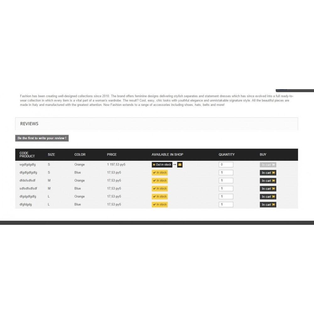 module - Вариаций и персонализации товаров - Список комбинаций в карточке товара - 1