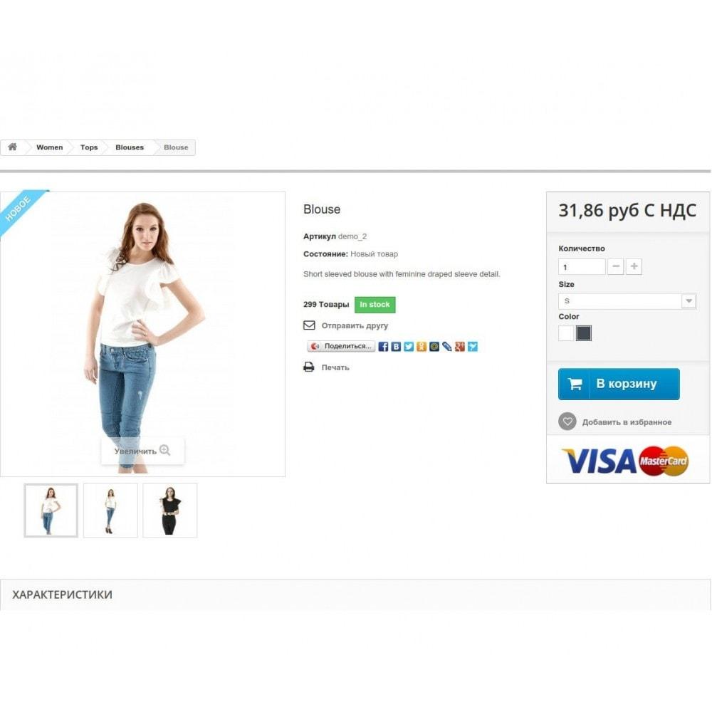 module - Кнопки 'Рассказать друзьям' и комментариев - Блок «Поделиться» Яндекс - 1