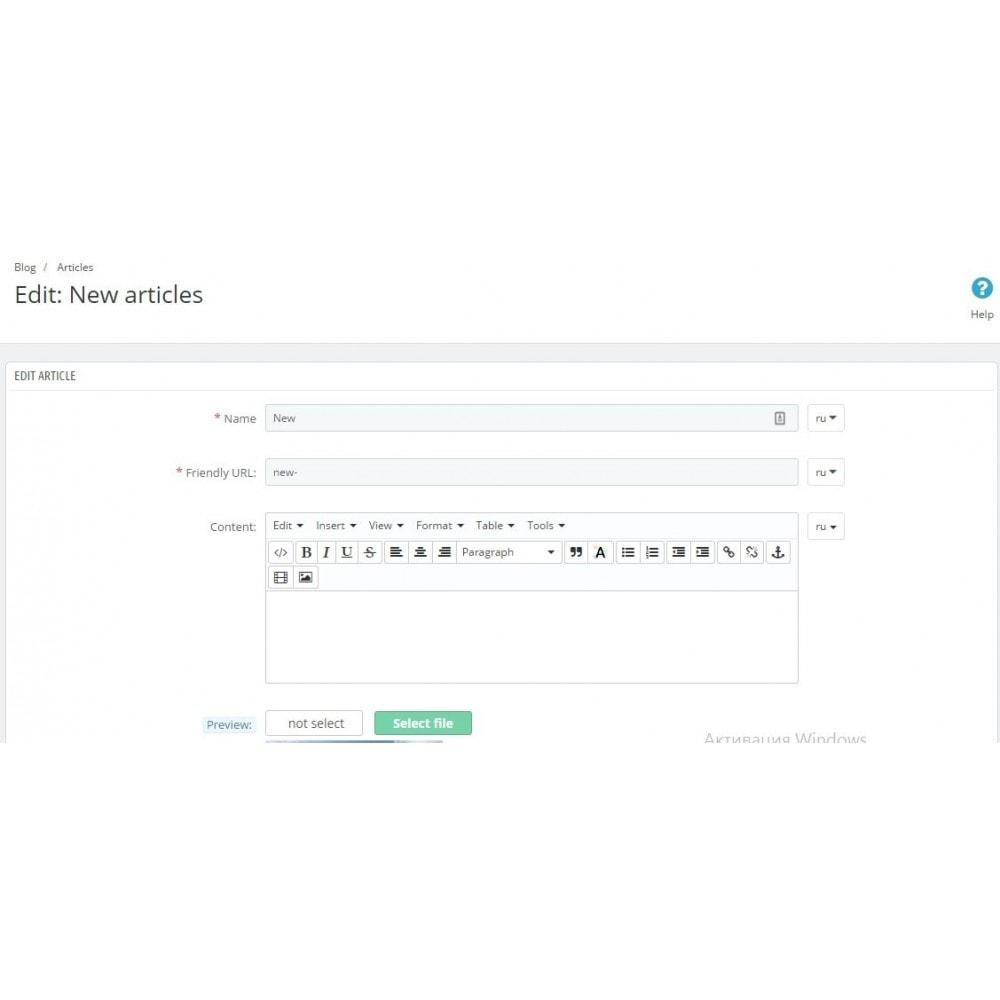 module - Блог, форумов и новостей - Блог - 10