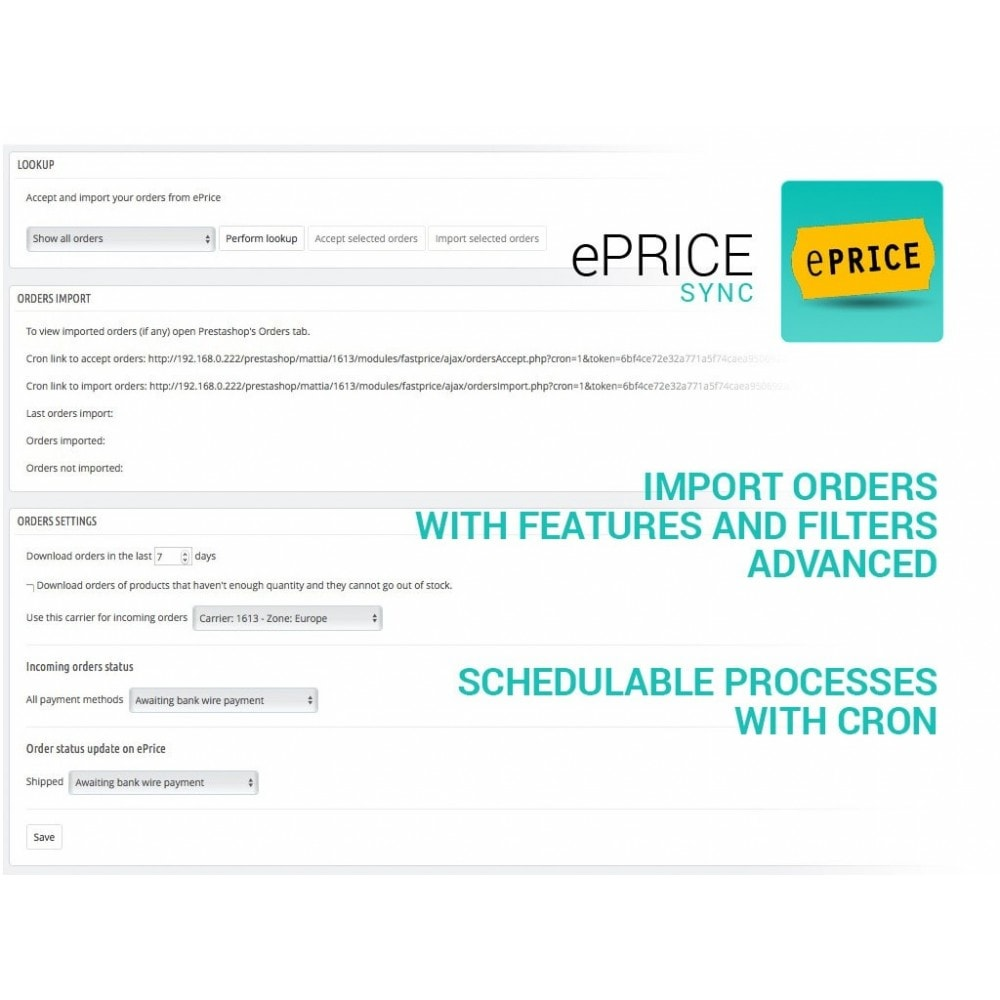 module - Places de marché (marketplaces) - Sync your PrestaShop store with Eprice marketplace - 5