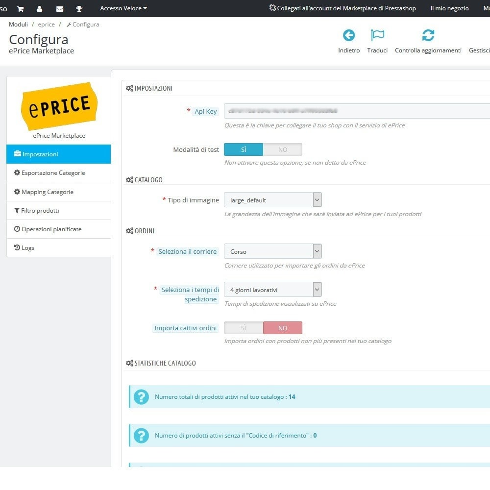 module - Marktplätze - ePRICE - Synchronize your catalog on the Marketplace - 1