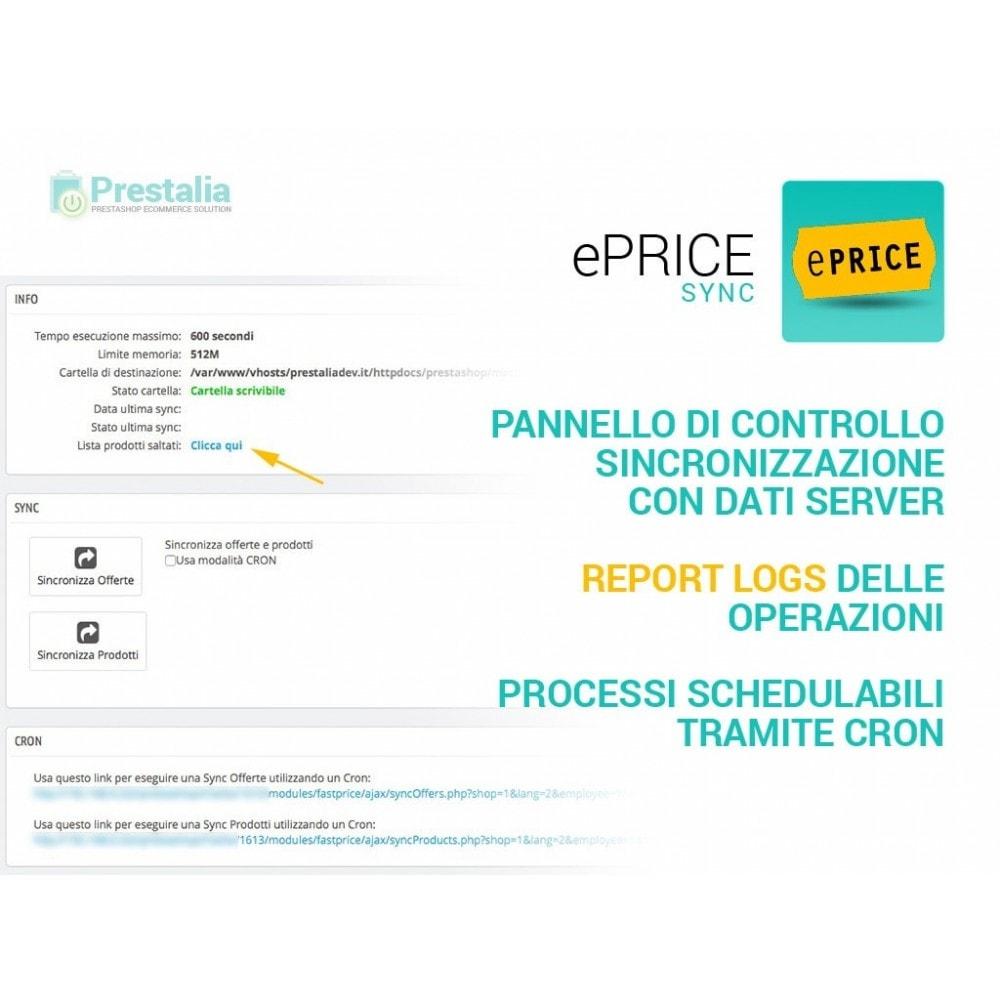 module - Marketplace - Sincronizza il tuo negozio con il marketplace di ePrice - 7