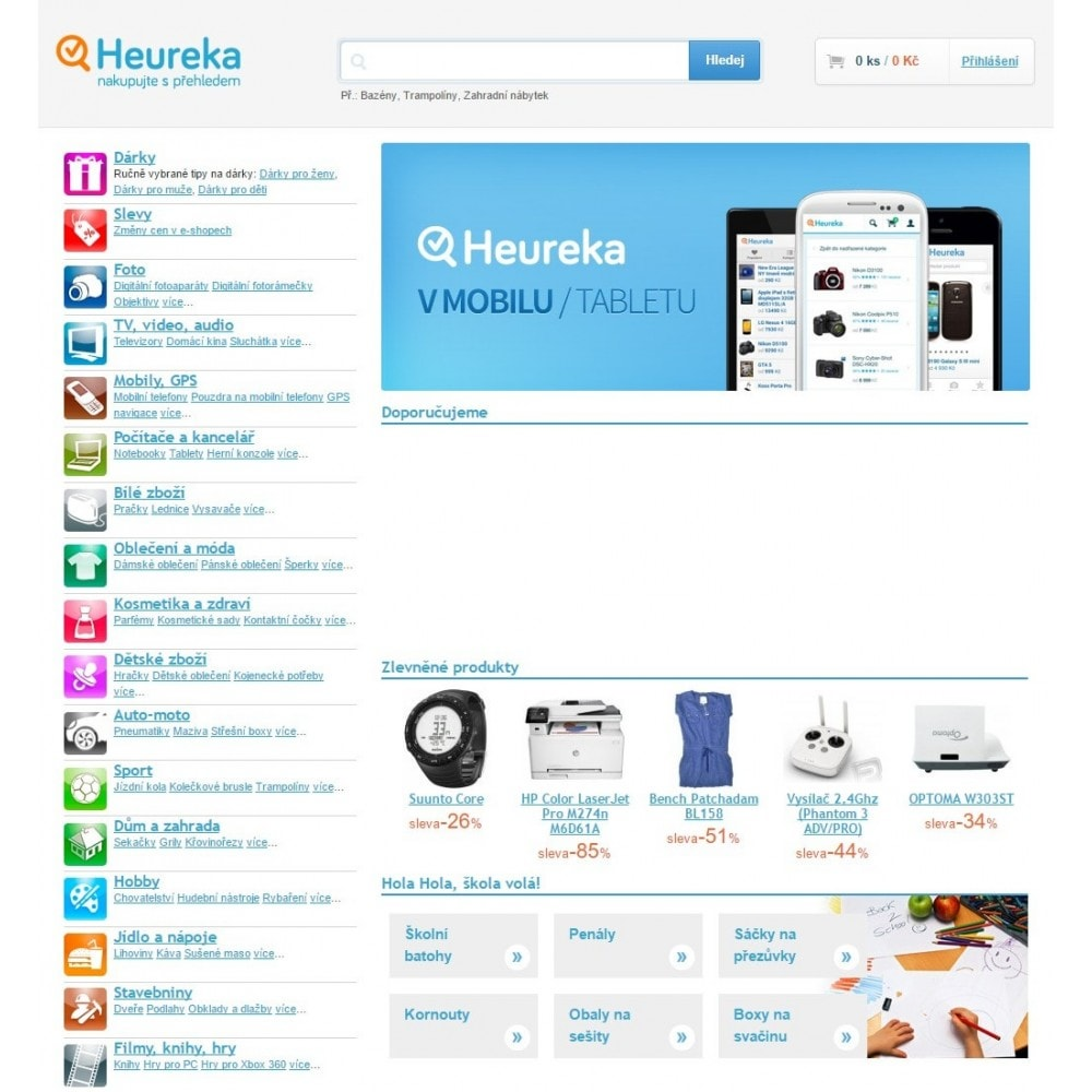 module - Comparadores de Precios - Heureka Connector - XML Product feed and conversions - 2