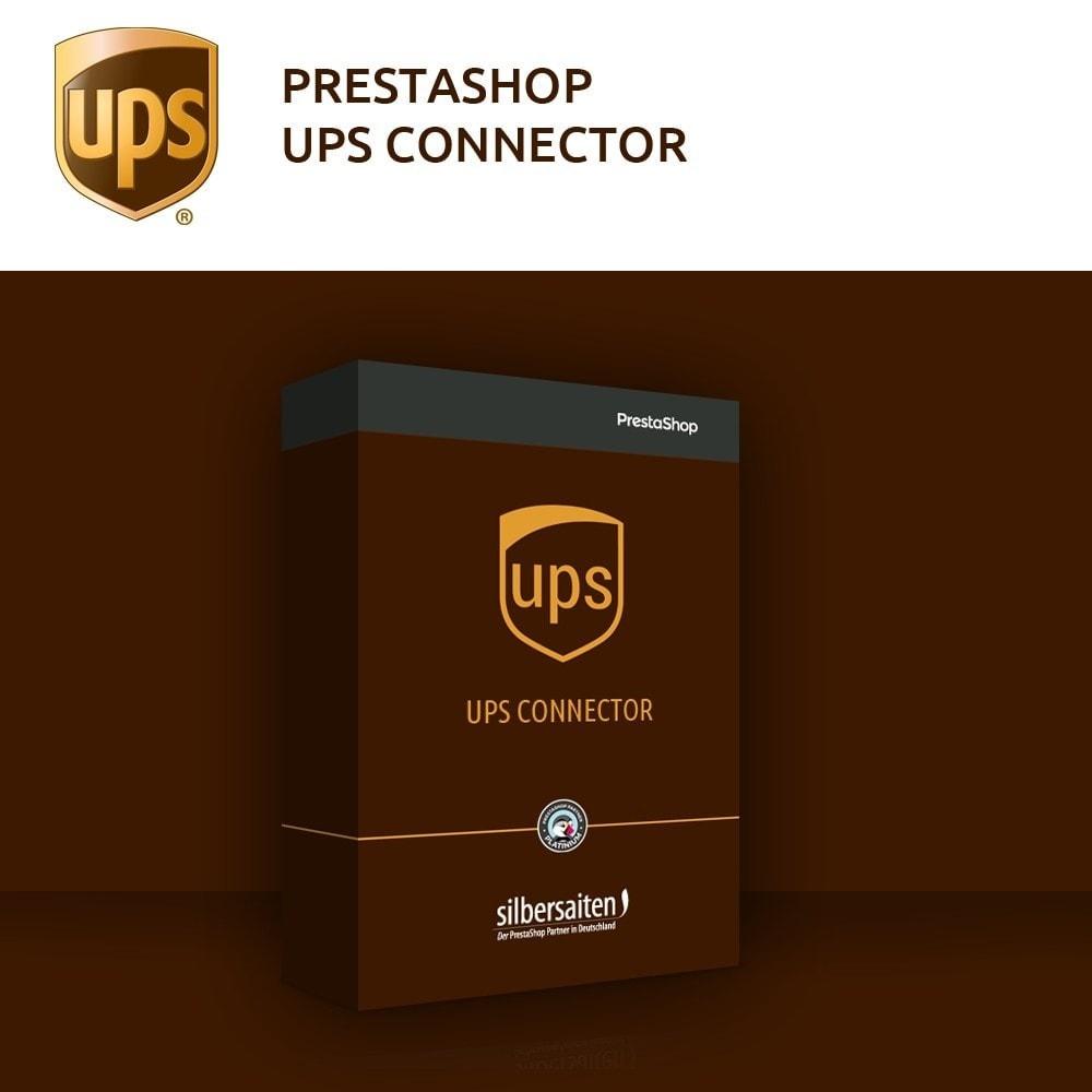 module - Versanddienstleister - UPS Service Connector - 2
