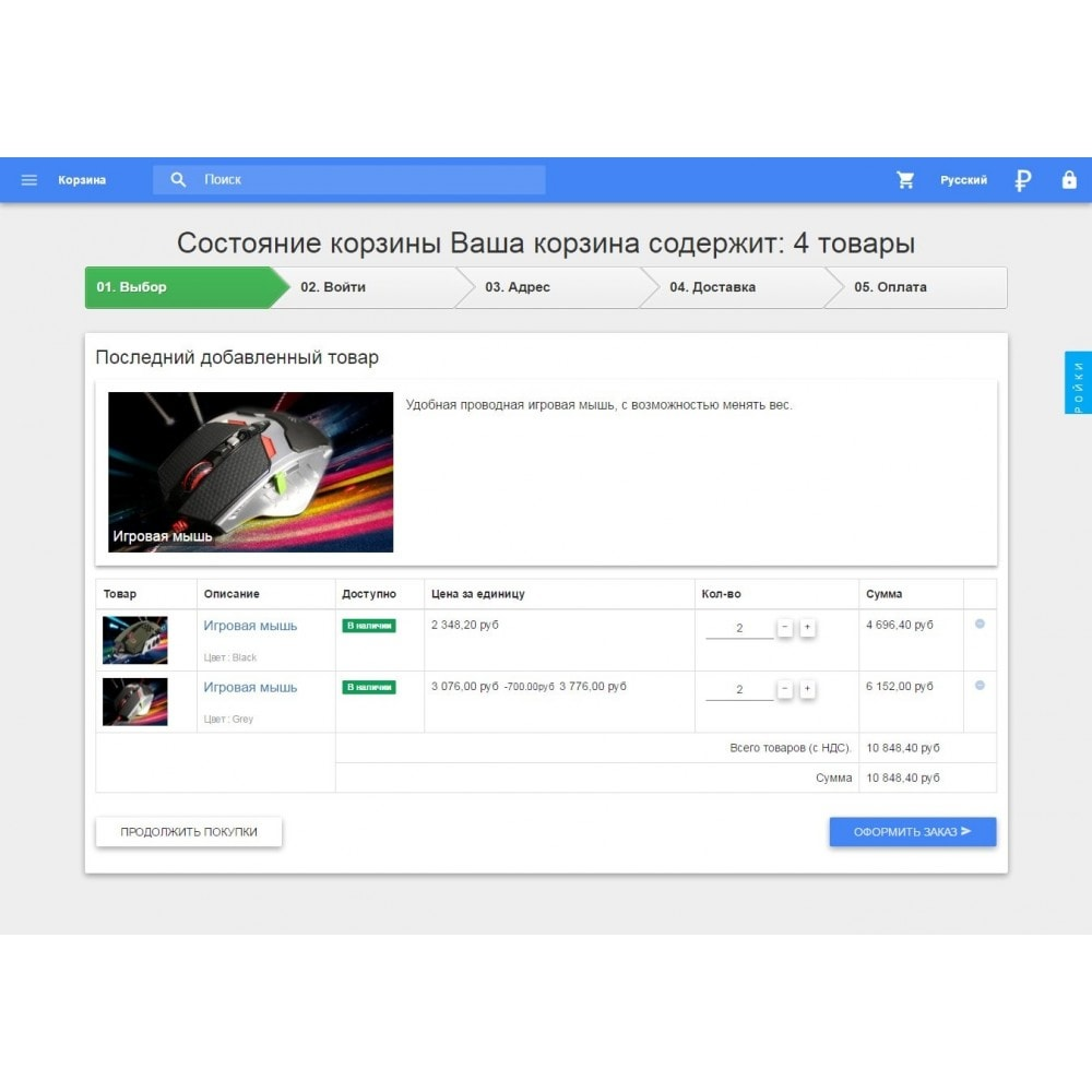 theme - Электроника и компьютеры - Material design Google - 12