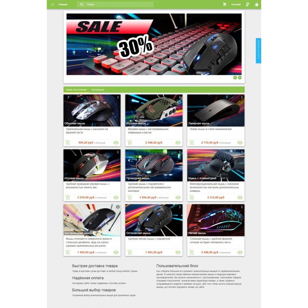 theme - Электроника и компьютеры - Material design Google - 17