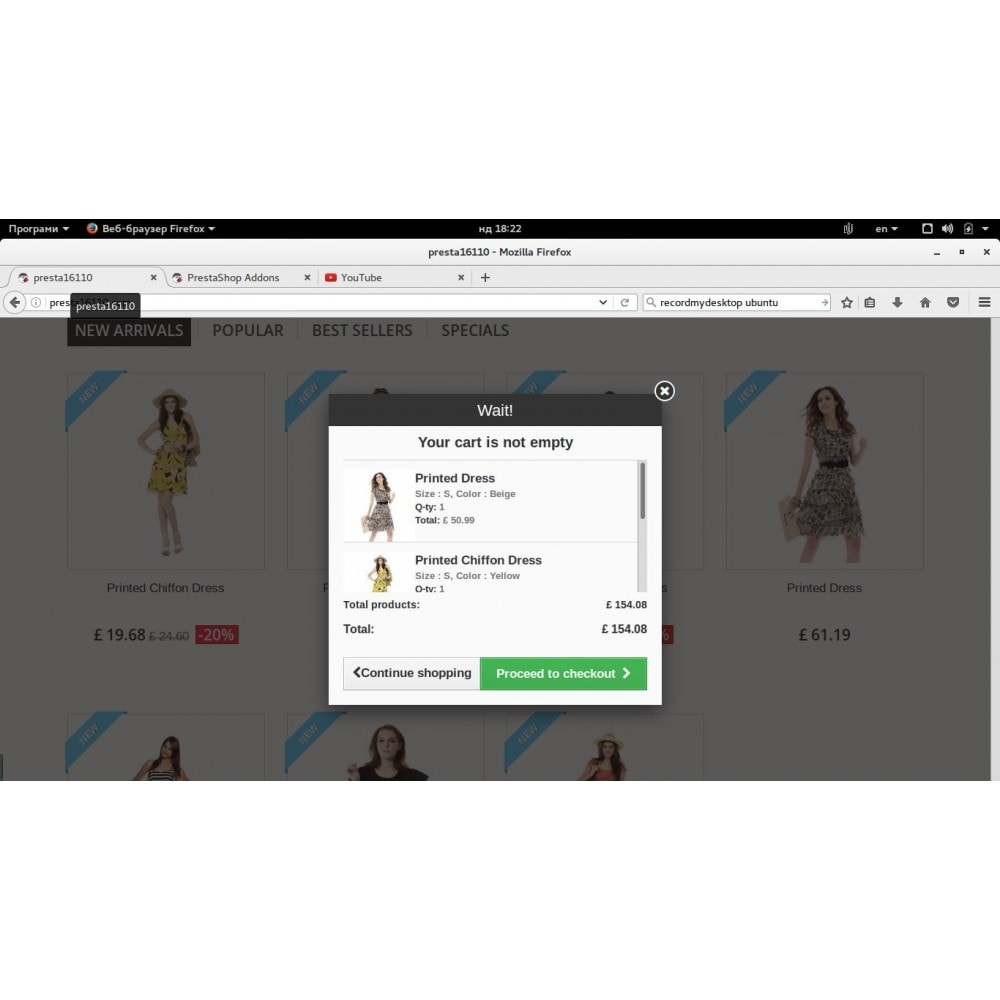 module - Remarketing & Compras abandonados - Cart reminder - 1