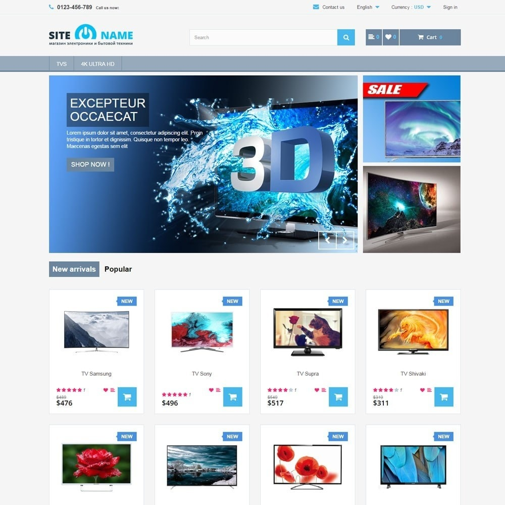 theme - Elettronica & High Tech - Electron Gadget Store - 2