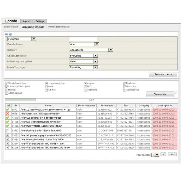 Free Icecat Integration Full with datesheets your Shop