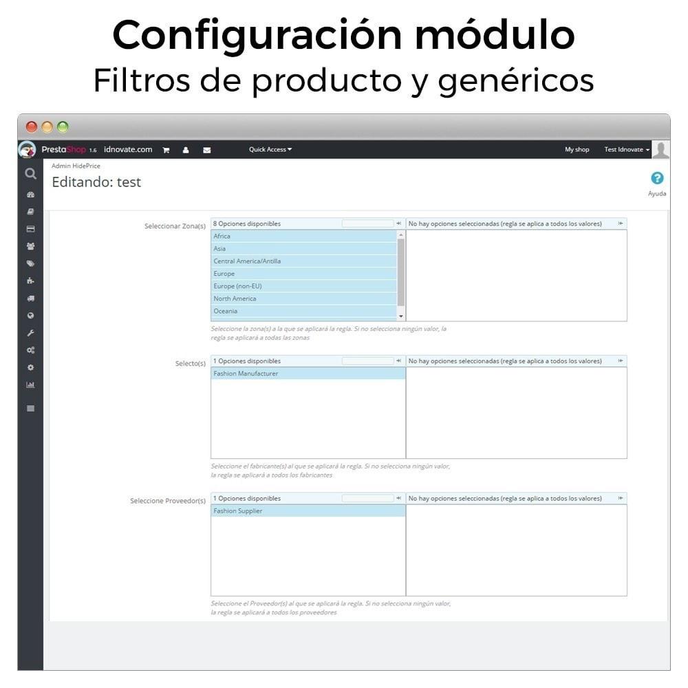 module - Gestión de Precios - Ocultar precio y desactivar la compra de productos - 6