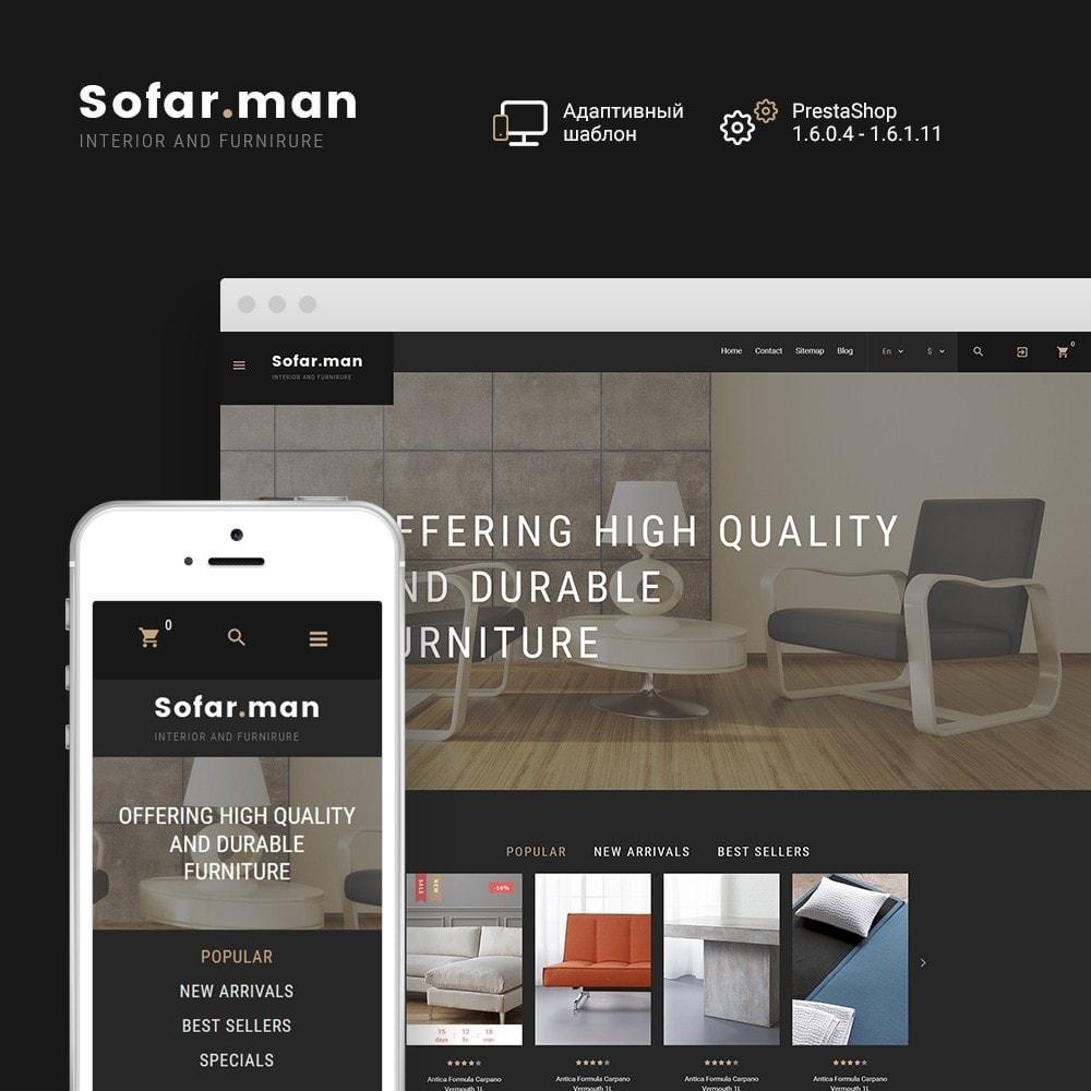 theme - Дом и сад - Sofarman - Адаптивный PrestaShop шаблон магазина мебели - 1
