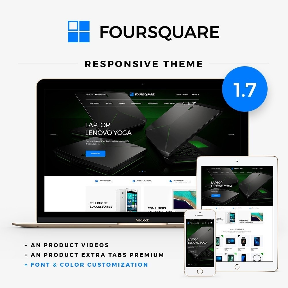 theme - Электроника и компьютеры - Foursquare - High-tech Shop - 1