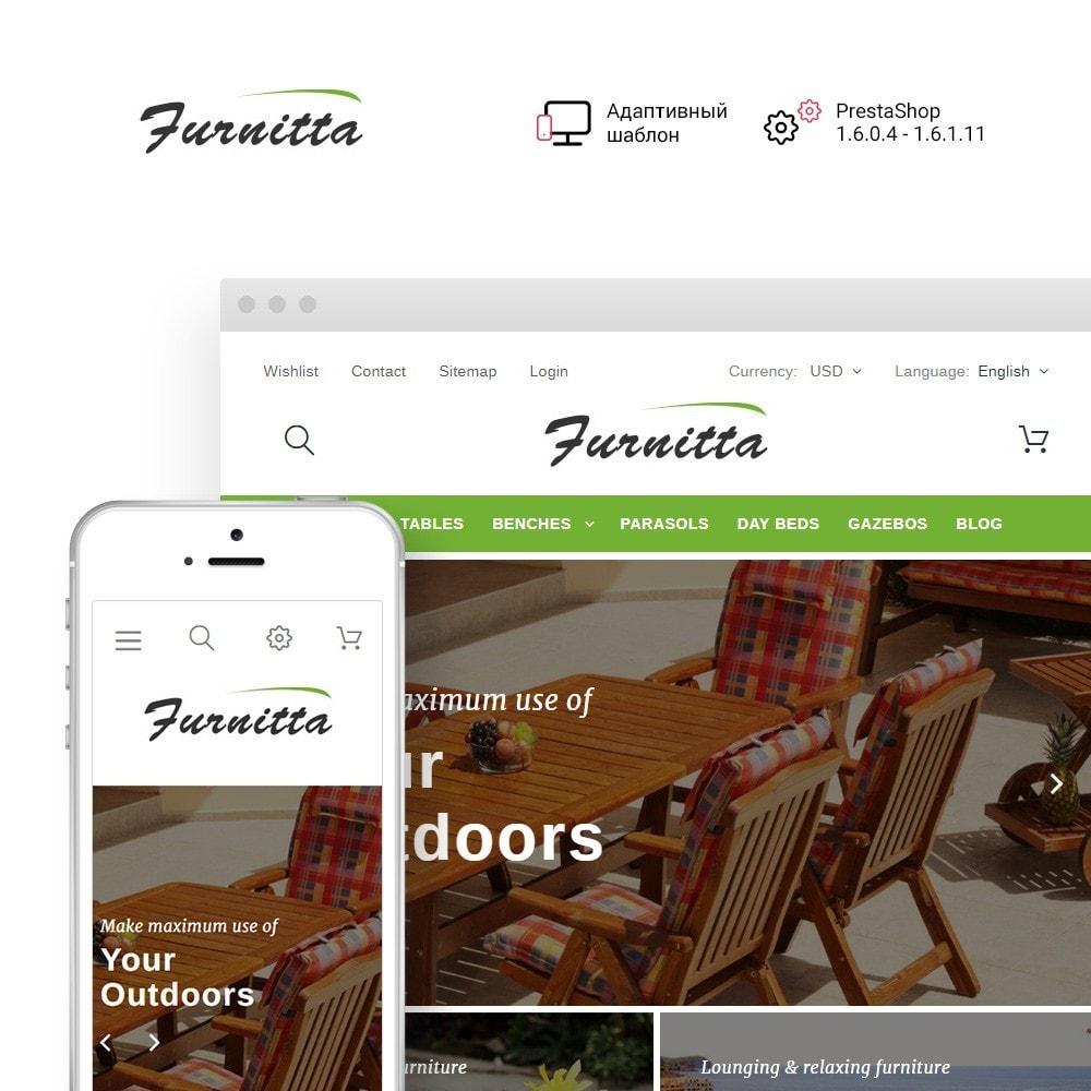 theme - Дом и сад - Furnitta - магазин садовой мебели - 1