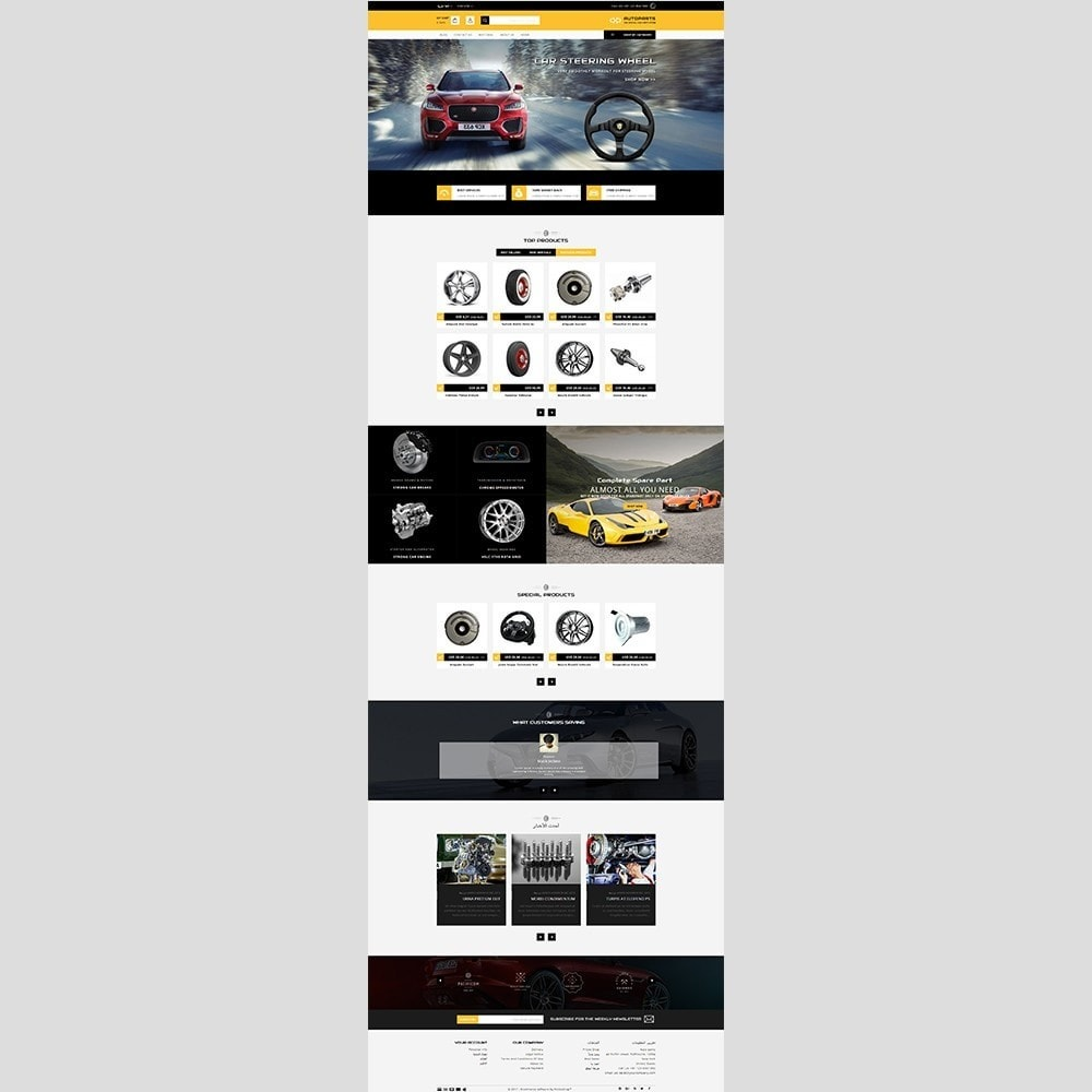 theme - Automotive & Cars - Auto parts - 6