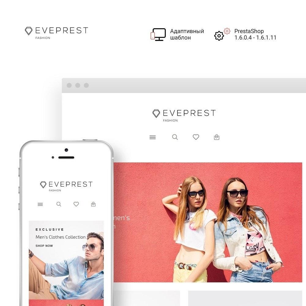 theme - Мода и обувь - Eveprest - Многоцелевая тема PrestaShop - 2