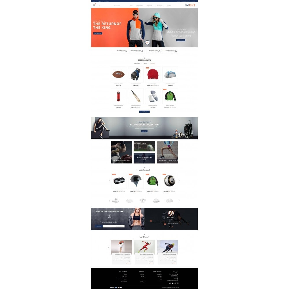 theme - Sport, Loisirs & Voyage - Sports Store - 10