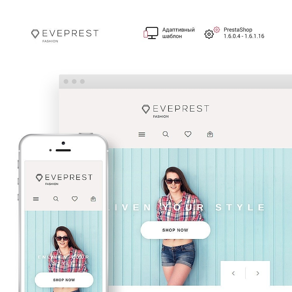 theme - Мода и обувь - Eveprest - Fashion Boutique - 1
