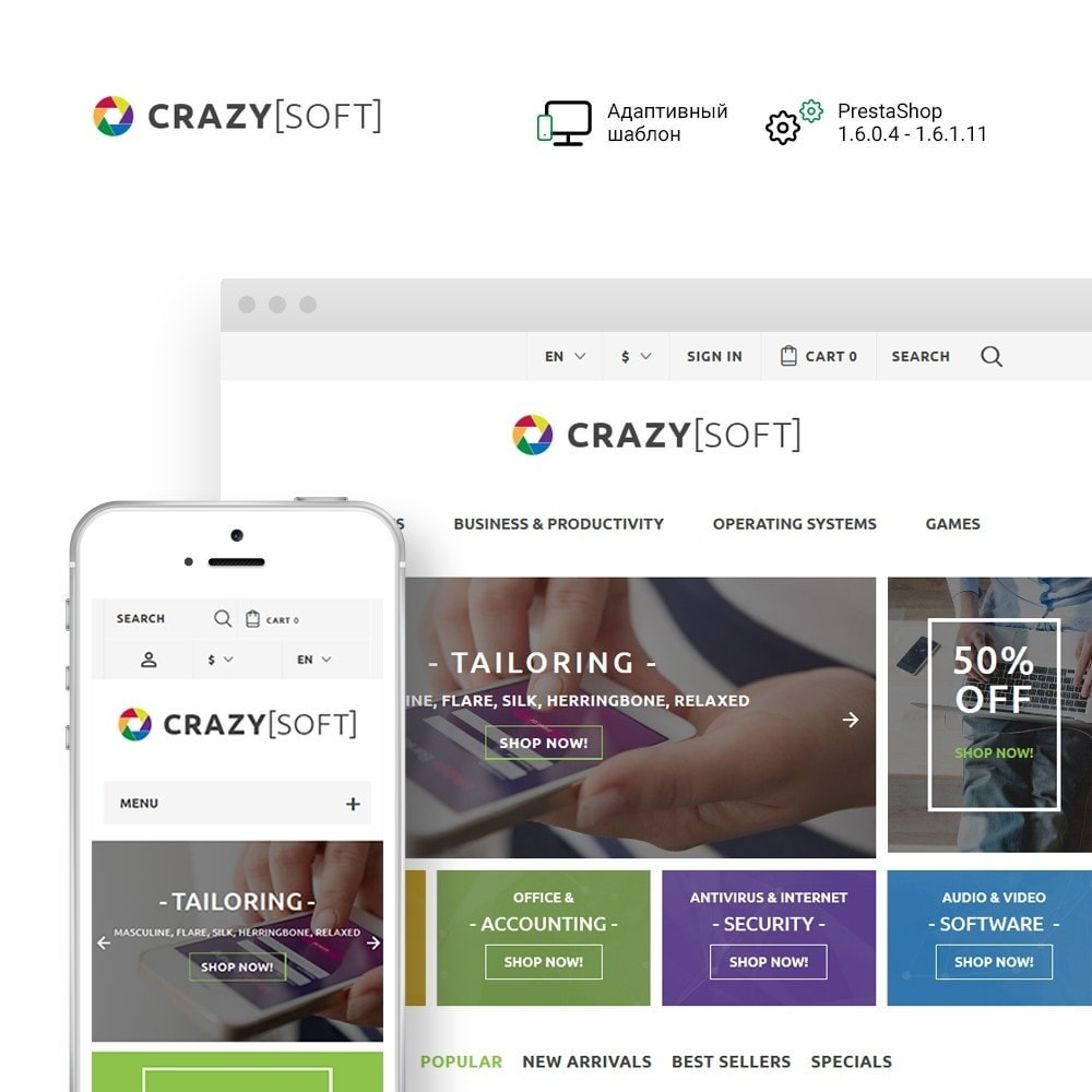 theme - Электроника и компьютеры - Crazy Soft - 1