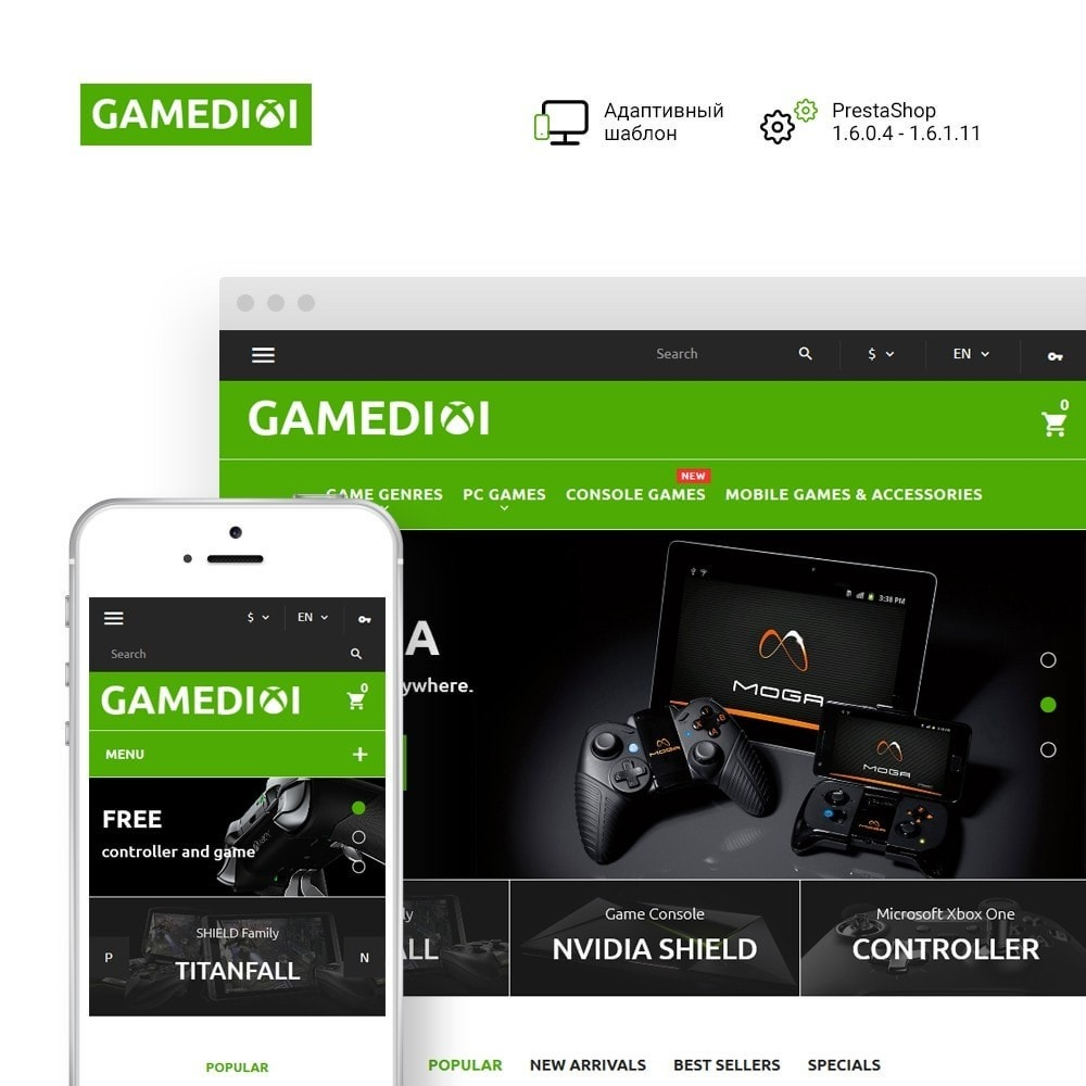 theme - Дети и Игрушки - Gamedixi - шаблон компьютерных игор - 1
