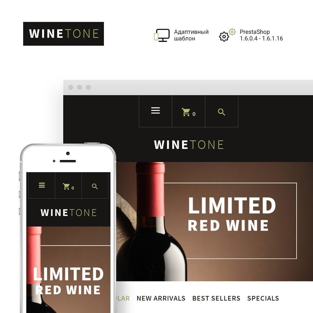 theme - Напитки и с сигареты - WineTone - 1